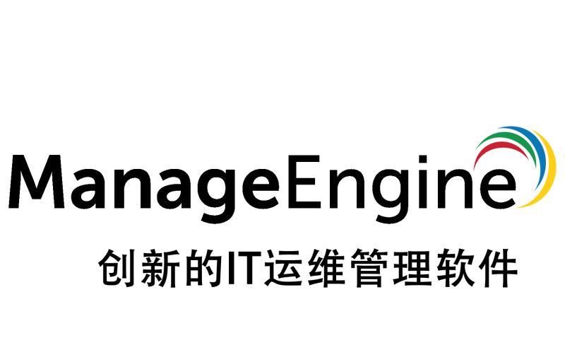 定位网络故障- ManageEngine 卓豪IT运维管理, 网络管理监控