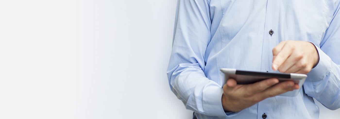 借助手机APP 改变IT管理的方式