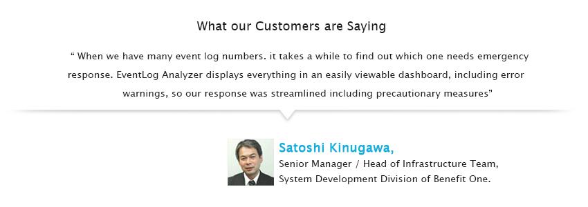 Satoshi Kinugawa
